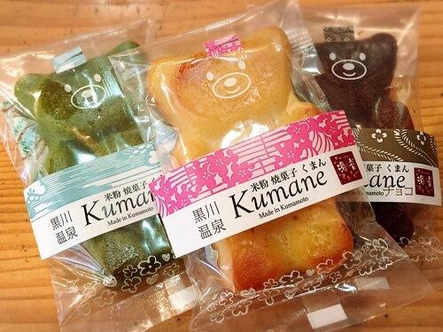 20160907-812-17-kurokawaonsen-omiyage