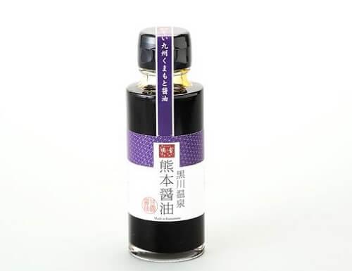 20160907-812-5-kurokawaonsen-omiyage