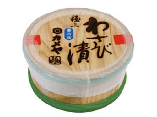 20160923-825-15-shuzenji-omiyage
