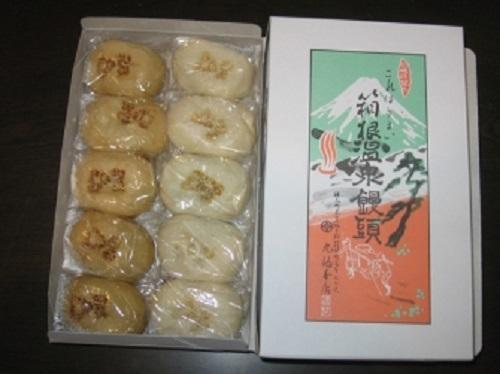 20161008-844-4-hakoneyumoto-omiyage