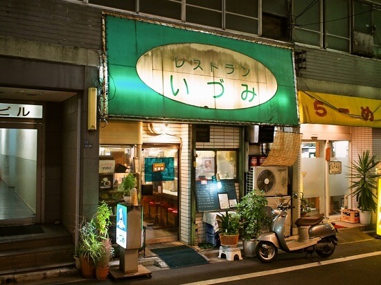 20161028-869-24-shinjuku-yoshoku