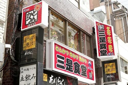 20161127-892-17-shinjuku-tonkatsu