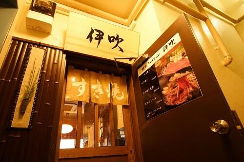 20161130-894-23-shinjuku-shabushabu