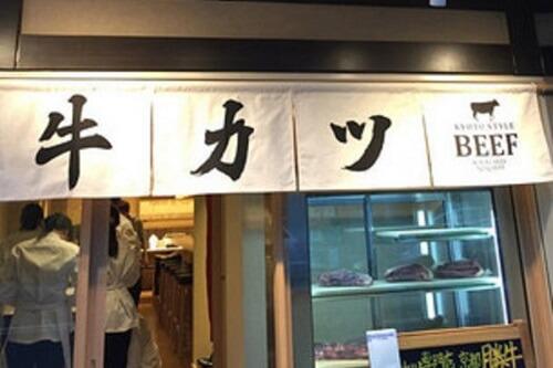 20161203-896-11-ikebukuro-tonkatsu