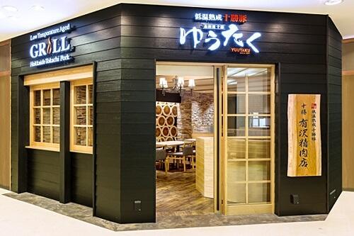 20161203-896-15-ikebukuro-tonkatsu