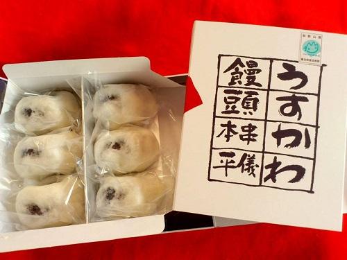 「薄皮饅頭 和歌山」の画像検索結果