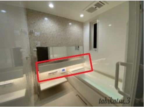 積水ハウス 浴室