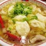 ワンタン 中華 食事 ラーメン