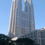 都庁 ビル 建築 風景 街並み 日本