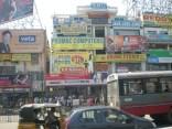 une vue d'Hyderabad