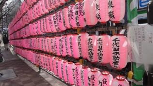 On prépare la fête de cerisier à Shibuya (sans allumer la nuit cette année)