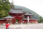 Le temple Chuzenji, avec un Kannon aux mille bras en bois magnifique, vénéré ici.