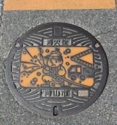 Momo-Taro sur les égouts