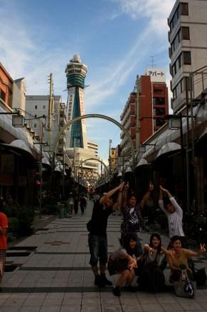 Shinsekai et la tour de Tenkakuji