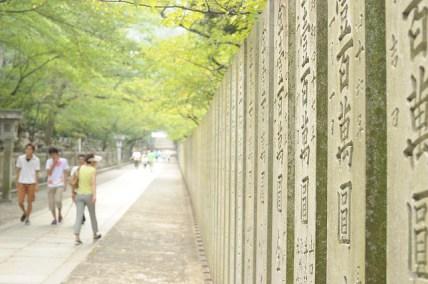 Sanctuaire Kompira, kagawa Une pierre pour chaque donateur