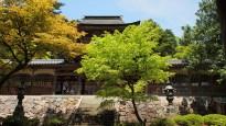 永平寺 Temple zen Eihei-ji