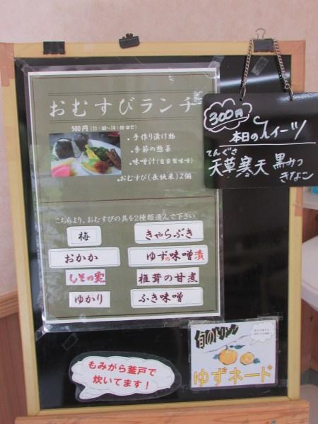 """千葉鴨川 大山千枚田""""古民家レストランごんべい"""""""