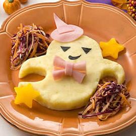 ハロウィンおばけレシピ