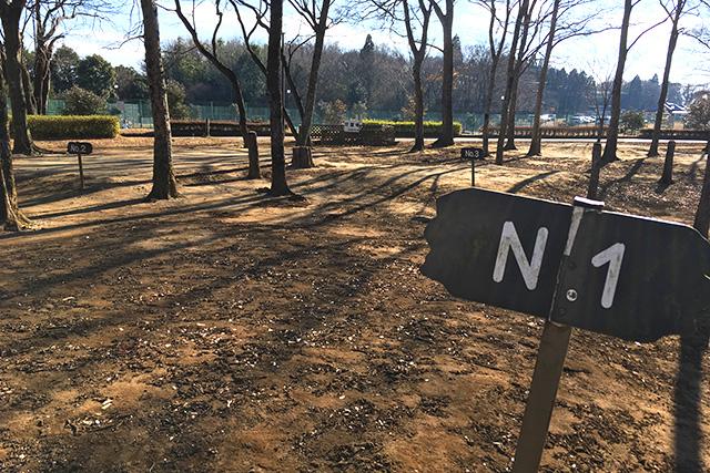 四街道総合公園キャンプ場