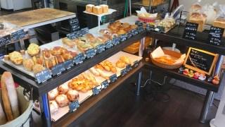 ベーカリーtocco@若葉区桜木の「謎のパン」の真相に迫る!中身は食べてからのお楽しみ…