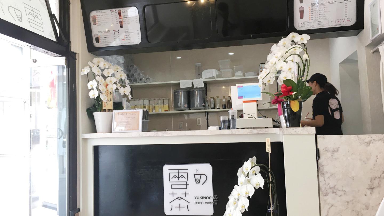 西千葉に台湾タピオカ専門雪の茶オープン!メニュー・値段・混雑状況など突撃レポ!