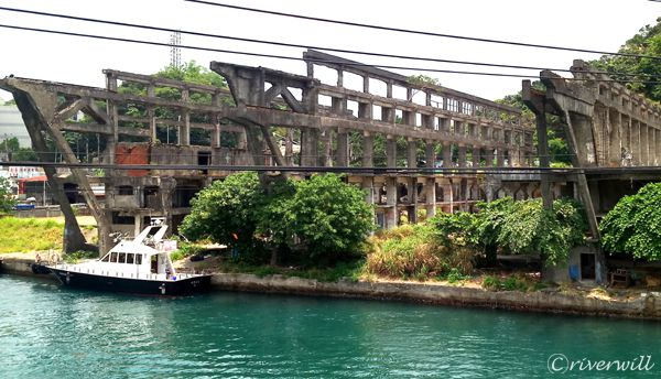 台湾 和平島 阿根納造船廠遺址 Taiwan Agenna Shipyard Relics