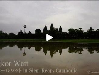 【TOP BUZZ】カンボジア アンコールワート Cambodia Angkor Watt
