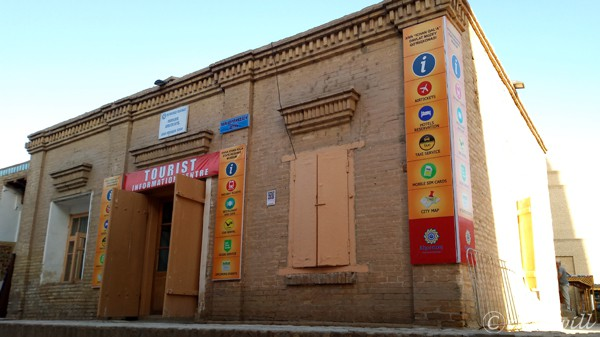 ウズベキスタン ヒヴァ インフォメーションセンター Uzbekistan Khiva Tourist Information Center