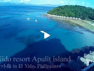 【TOP BUZZ】【絶景大陸vol.093】フィリピン最後の秘境エルニド!アプリット島で60m断崖を懸垂降下