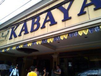 フィリピン マニラ カバヤン ホテル パサイ Kabayan Hotel Pasay