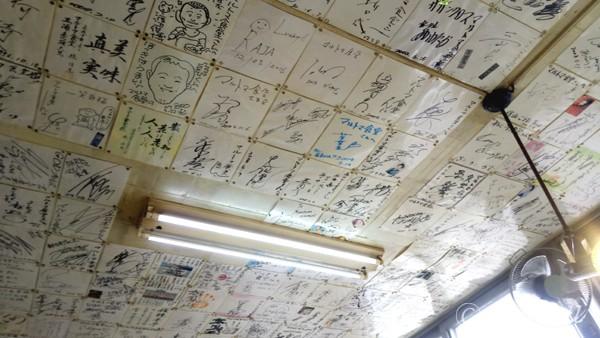 北海道 苫小牧 マルトマ食堂 Hokkaido Tomakomai Marutoma Dining Room