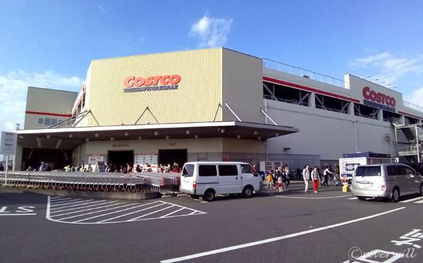 コストコ COSTCO スーパーマーケット supermarket