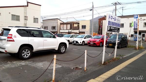 北海道 富良野 ホステル・トマール Hostel Tomar