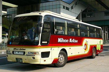 鳥取発の長距離バス その1 日本交通