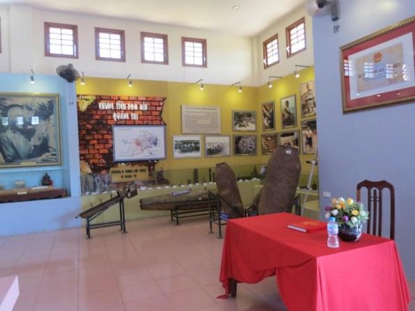ベトナム戦争の資料館