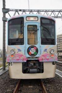 DSC02033_320