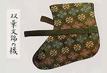 双華文錦の襪