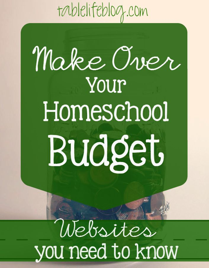 make over your homeschool budget websites you need to know