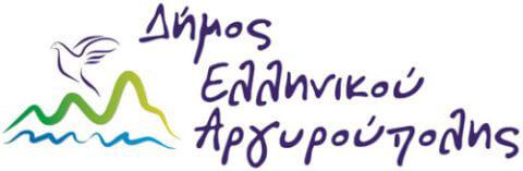 Φιλοξενία σωματείου ΑΕΣΕΛ