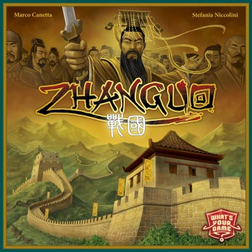 Review: ZhanGuo