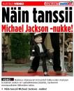 MJ_nukke_IL
