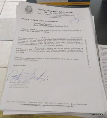 Documento da Cepir em apoio a Joice Silva
