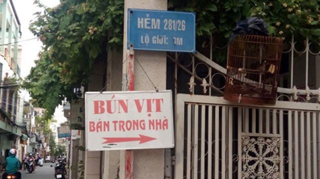 banh-canh-11_inqo