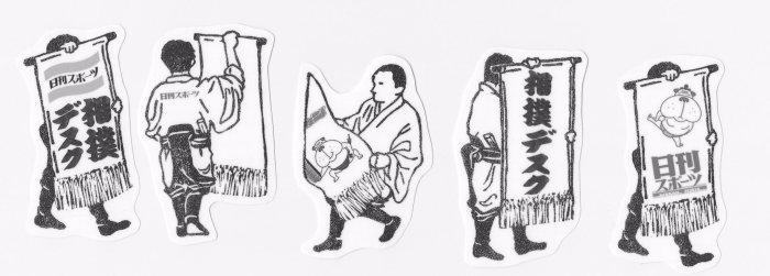 banner-cartoon-2