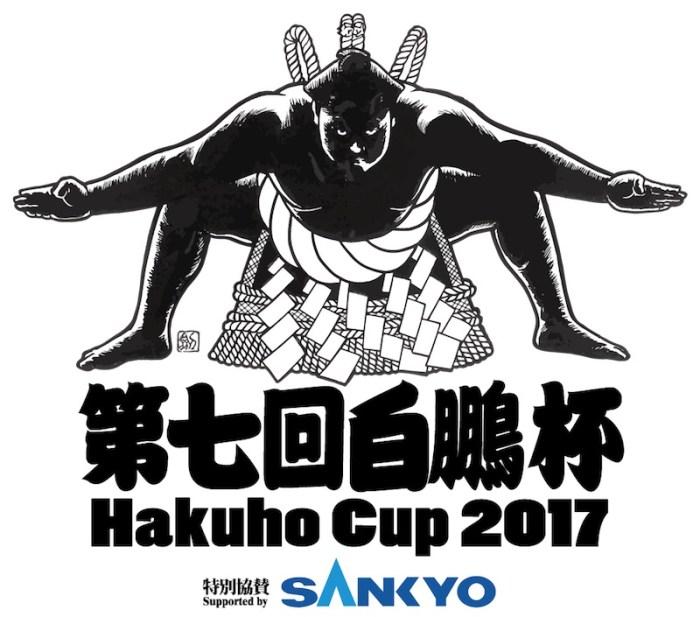 hakuho-cup