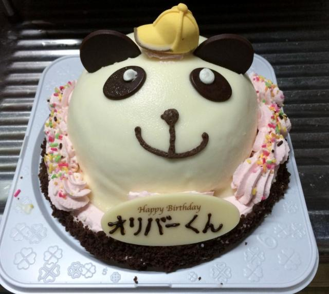 Homemade White Chocolate Japanese Birthday Cake in Shape of Happy Bear Face