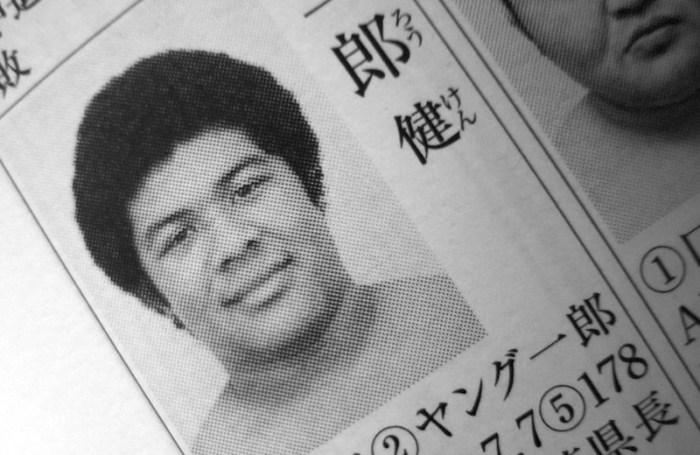 Wakaichiro-Clipping