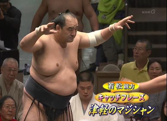aminishiki-the-magician