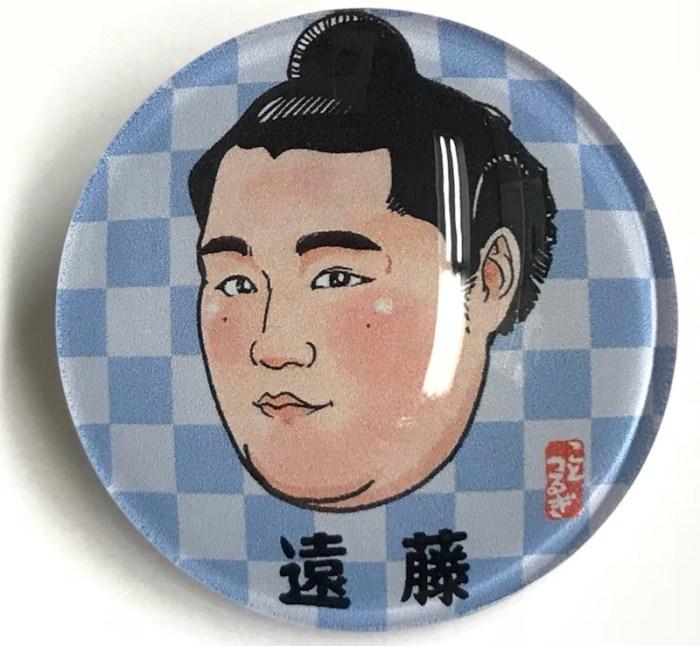 Endo-Badge