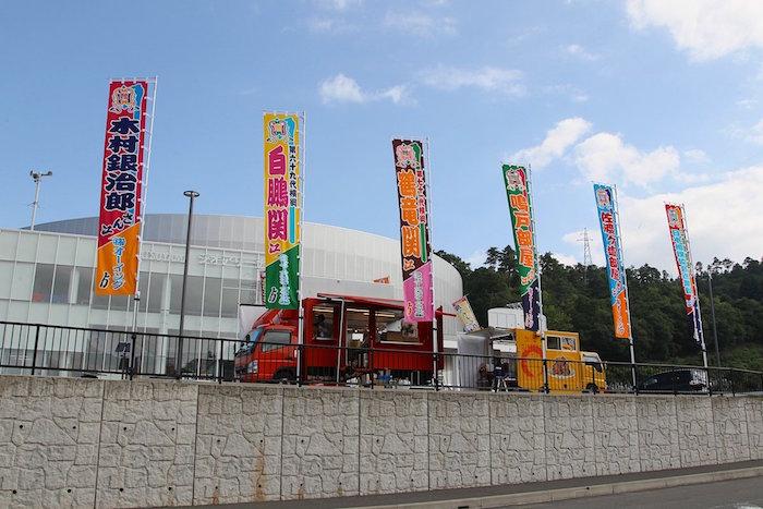 front-image-katsuyama